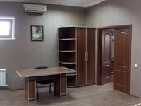 Офис площадью 107 м²