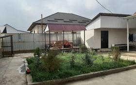 6-комнатный дом, 240 м², 8 сот., мкр Рахат, Мкр Рахат за 75 млн 〒 в Алматы, Алатауский р-н