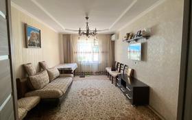 3-комнатная квартира, 70.4 м², 2/5 этаж, 15-й мкр 45 за 18 млн 〒 в Актау, 15-й мкр