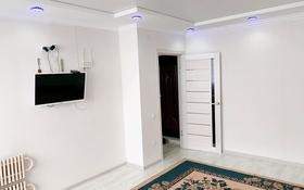 2-комнатная квартира, 52 м², 3/5 этаж, 27-й мкр 74 за 9.5 млн 〒 в Актау, 27-й мкр