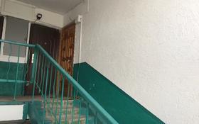 2-комнатная квартира, 44 м², 5/5 этаж, 7 мкр 30 за 9 млн 〒 в Таразе