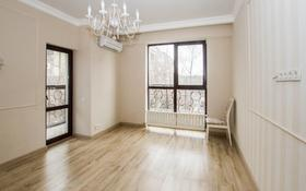3-комнатная квартира, 85.7 м², 4/6 этаж, мкр Казахфильм за 59.5 млн 〒 в Алматы, Бостандыкский р-н