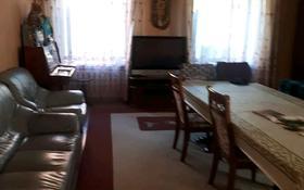 10-комнатный дом, 750 м², 20 сот., Зарапа Темирбекова за 145 млн 〒 в Кокшетау
