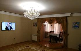 4-комнатная квартира, 90 м², 1/5 этаж, 15-й мкр, Мкр 15-й 3 за 30 млн 〒 в Актау, 15-й мкр