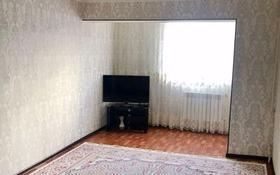 3-комнатная квартира, 70 м², 4/5 этаж, 8-й мкр 17 за 14.5 млн 〒 в Актау, 8-й мкр
