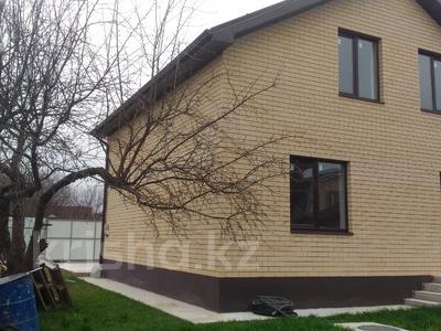 5-комнатный дом, 130 м², 4 сот., Ростовское шоссе за ~ 24.3 млн 〒 в Краснодаре