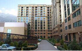 2-комнатная квартира, 65.9 м², Торайгырова — Мустафина за ~ 31.5 млн 〒 в Алматы, Бостандыкский р-н