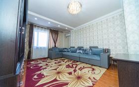 2-комнатная квартира, 80 м², 7/12 этаж посуточно, Токтогула 141 за 12 500 〒 в Бишкеке