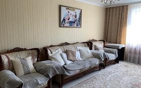 2-комнатная квартира, 68 м², 4/9 этаж, Алихана Бокейханова 17 за 25.5 млн 〒 в Нур-Султане (Астана), Есиль р-н