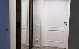 3-комнатная квартира, 120 м², 2/3 этаж помесячно, Учительская 84 — Есенберлина за 280 000 〒 в Алматы, Медеуский р-н