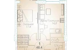 1-комнатная квартира, 48.4 м², 3/10 этаж, Байтурсынова 177 за ~ 23.5 млн 〒 в Алматы, Бостандыкский р-н