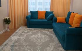 2-комнатная квартира, 65 м², 5/9 этаж помесячно, Алихана Бокейханова 30 за 200 000 〒 в Нур-Султане (Астана), Есиль р-н