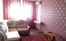 1-комнатная квартира, 55 м², 5/10 этаж посуточно, Молдагуловой 13 — Есет батыра за 5 500 〒 в Актобе