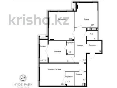 3-комнатная квартира, 142.95 м², мкр. Дарын уч. 55 за ~ 111.1 млн 〒 в Алматы, Бостандыкский р-н — фото 2