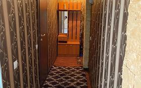 2-комнатная квартира, 43 м², 3/3 этаж, Циолковского 16 за 10.7 млн 〒 в Щучинске