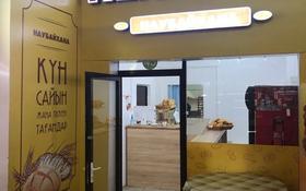 Пекарню за 8 млн 〒 в Нур-Султане (Астана), р-н Байконур