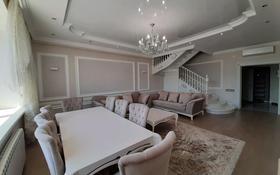 3-комнатная квартира, 250 м², 21/21 этаж помесячно, Аль-Фараби 21 — Каратаева за 800 000 〒 в Алматы