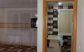 1-комнатная квартира, 31 м², 4/4 этаж посуточно, Горняков 68 — Ленина за 4 500 〒 в Рудном