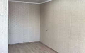 1-комнатная квартира, 34 м², 1/9 этаж, улица Конституции Казахстана 55 за 11.2 млн 〒 в Петропавловске