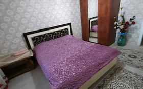 1-комнатная квартира, 120 м², 2/5 этаж посуточно, 5-й микрорайон 10 за 6 000 〒 в Кульсары