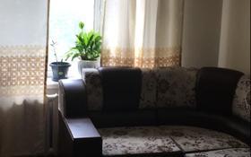 1-комнатная квартира, 14.1 м², 2/5 этаж, мкр Орбита-1, Каблукова 129/2 — Кихтенко за 4.9 млн 〒 в Алматы, Бостандыкский р-н