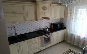 4-комнатная квартира, 96 м², 5/5 этаж, мкр Аксай-3А 54 за 33 млн 〒 в Алматы, Ауэзовский р-н