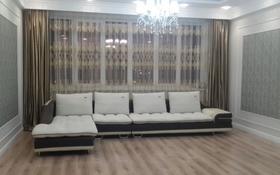 3-комнатная квартира, 104 м², 2/3 этаж, мкр Ремизовка, Переулок 5 за 52 млн 〒 в Алматы, Бостандыкский р-н
