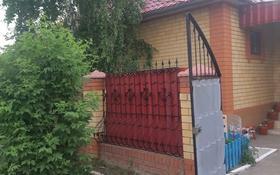 3-комнатный дом, 100 м², улица Исмаилова 14 за 23 млн 〒 в Кокшетау