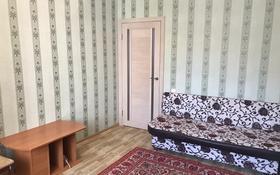 1 комната, 12 м², Лесная поляна 12 за 40 000 〒 в Косшы