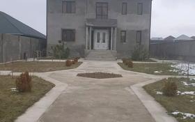 8-комнатный дом, 400 м², 10 сот., Мкр Мирас за 75 млн 〒 в Шымкенте