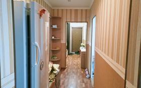 4-комнатная квартира, 102.2 м², 8/9 этаж, 10-й микрорайон 2 за 20 млн 〒 в Аксае
