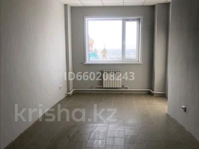 Офис площадью 25 м², Торайгырова 1 за 2 500 〒 в Павлодаре