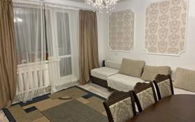 4-комнатная квартира, 85 м², 10/10 этаж, Степной 4 12 за 24 млн 〒 в Караганде, Казыбек би р-н