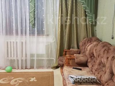 4-комнатная квартира, 100 м², 4/5 этаж посуточно, Сырдария 3 за 10 000 〒 в  — фото 3