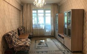 4-комнатная квартира, 91 м², 1/9 этаж, мкр Аксай-3Б за 28.5 млн 〒 в Алматы, Ауэзовский р-н