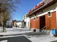 Кафе Beer House