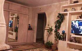 4-комнатная квартира, 78 м², 9/4 этаж, Докучаева 5 за 20 млн 〒 в Семее