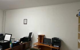 Магазин площадью 47 м², Жансая мкр 11 17а за 16.5 млн 〒 в Таразе