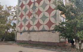 2-комнатная квартира, 48.4 м², 5/5 этаж, Сулейменова 8 за ~ 8.7 млн 〒 в Кокшетау