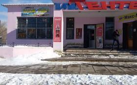Магазин площадью 1000 м², Бухар Жырау 50 за 35 млн 〒 в Шахтинске