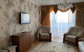 2-комнатная квартира, 50 м², 3/10 этаж посуточно, проспект Шакарима 42 за 12 000 〒 в Семее