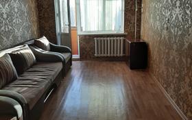2-комнатная квартира, 44.6 м², 4/5 этаж, Мира 21 за 10.9 млн 〒 в Павлодаре