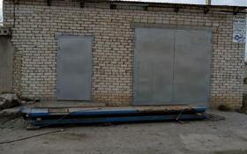 Бокс за 4 млн 〒 в Актобе, мкр. Батыс-2