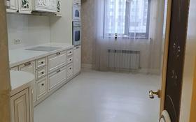 4-комнатная квартира, 168 м², 2/8 этаж помесячно, Мангилик Ел 28 — Керей Жанибек хандар за 500 000 〒 в Нур-Султане (Астана), Есиль р-н