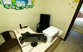 Офис площадью 120 м², Ауэзова 81 за 27 млн 〒 в Экибастузе
