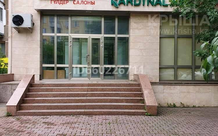 Помещение площадью 257 м², Ауэзова 32 — Богембая за 105 млн 〒 в Нур-Султане (Астана), Сарыарка р-н