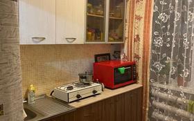 2-комнатная квартира, 43.4 м², 1/5 этаж, Ленинградская — проспект Абая Кунанбаева за 7.4 млн 〒 в Шахтинске