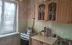 1-комнатная квартира, 33 м², 3/4 этаж, мкр №3, Мкр №3 за 14.5 млн 〒 в Алматы, Ауэзовский р-н