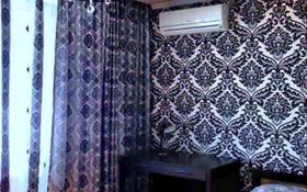 4-комнатная квартира, 147 м², 5/10 этаж, Альфараби 53 — Маркова за 70 млн 〒 в Алматы, Бостандыкский р-н