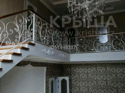 9-комнатный дом, 300 м², 8 сот., улица Тулпар Пахтакор за 50 млн 〒 в Шымкенте, Енбекшинский р-н — фото 44
